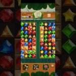 Jewels Jungle 💎 Level 208 ⭐⭐ 2021 – Jewels & Gems Match 3 Puzzle no Booster 👑 Android Gameplay ✅