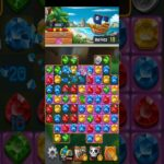 Jewel Chaser 💎 Level 254 ⭐⭐⭐ 2021 – Jewels & Gems Match 3 Puzzle no Booster 👑 Android Gameplay ✅