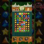 Jewels Jungle 💎 Level 262 ⭐⭐ 2021 – Jewels & Gems Match 3 Puzzle no Booster 👑 Android Gameplay ✅